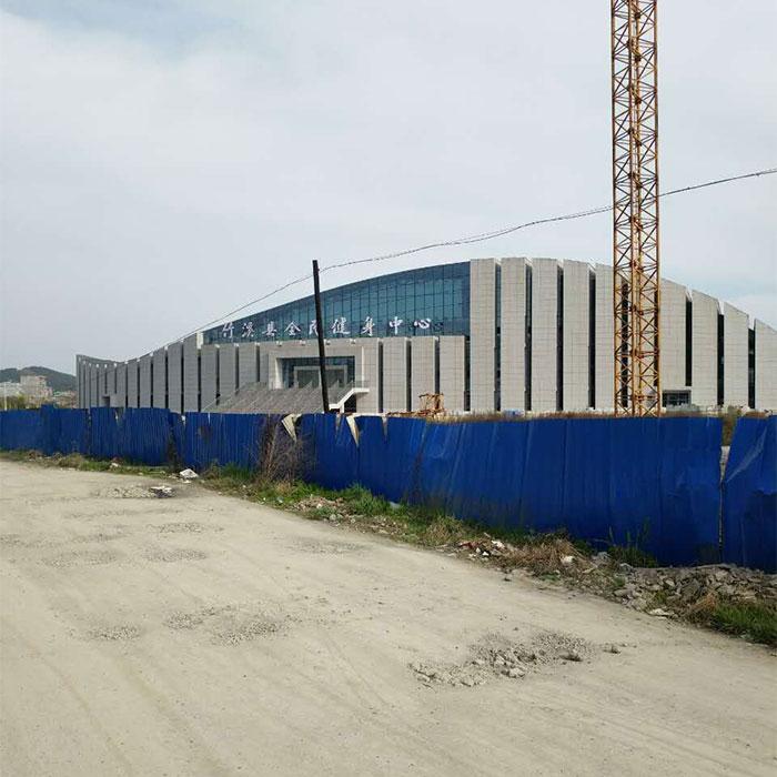 竹溪县全民健身中心